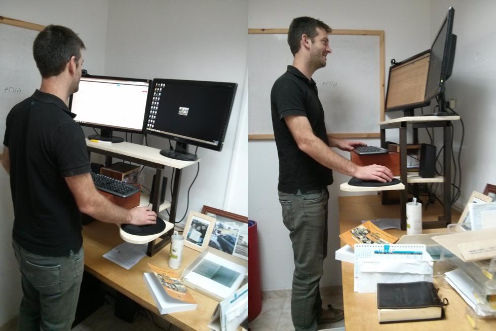 תחנת עבודה בעמידה - שתי תמונות